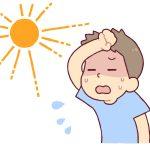 熱中症に注意しましょう休憩と水分補給を忘れずに