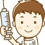 11月からインフルエンザ予防接種開始させていただきます